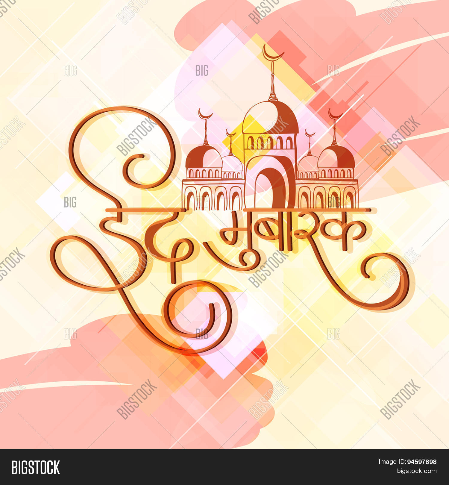 Elegant Greeting Card Design With Hindi Wishing Text Eid Mubarak Happy On Abstract