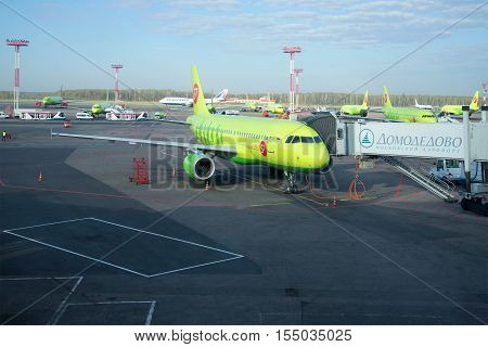 MOSCOW, RUSSIA - APRIL 30, 2016: Airbus A319-100 (VP-BHP) S7 Airlines at Domodedovo airport