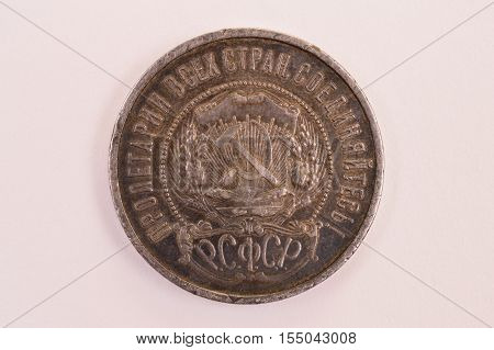 Coin Soviet Union 1921 vintage one fifty downside