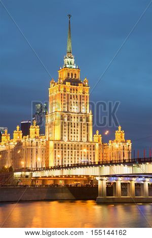 MOSCOW, RUSSIA - SEPTEMBER 07, 2016: Hotel