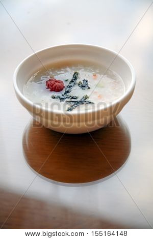 Korean Gruel, Congee, Asian Traditional Food, A Bowl of Asian Soft Boiled Rice or Rice Porridge