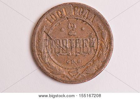 Coin two kopecks 1901 Russia St Petersburg Mint