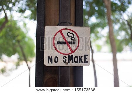 Don't smoke sign. Do not smoking sign in front of seafood restaurant,selective focus