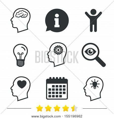 Head with brain and idea lamp bulb icons. Male human think symbols. Cogwheel gears signs. Love heart. Information, light bulb and calendar icons. Investigate magnifier. Vector
