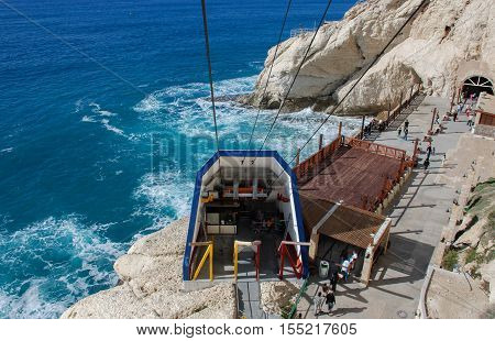 The Cable Car Station In The Rosh Hanikra. Israel