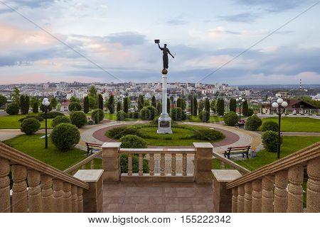 BELGOROD RUSSIA - MAY 08 2016: Сampus Belgorod State Technological University.
