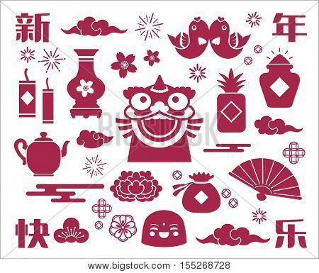 Chinese new year icons/ design elements. Chinese wording translation: Happy new year.