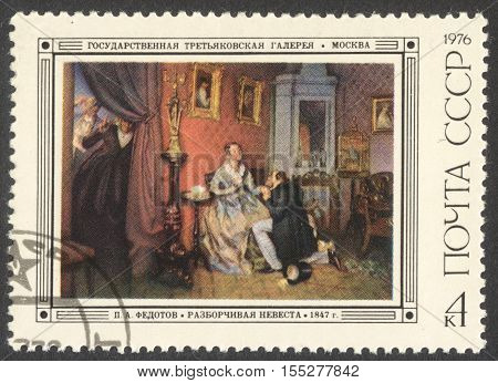 MOSCOW RUSSIA - CIRCA OCTOBER 2016: a post stamp printed in the USSR shows a painting