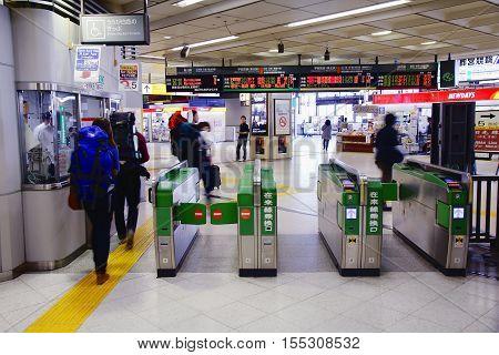 Utsunomiya Station, Japan