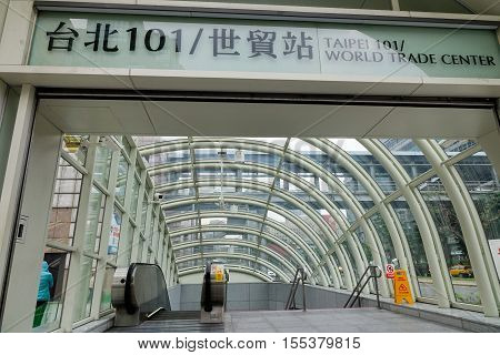 Entrance Of Subway Station In Taipei, Taiwan