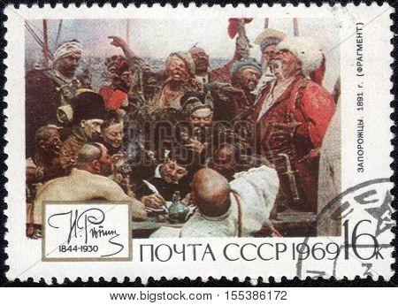 USSR - CIRCA 1969. Ilya Repin. Cossacks. (Detail) 1891. Postage stamp, 1969. Philately