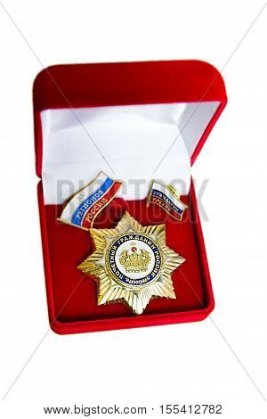 Order of the Honorary Citizen of Russia