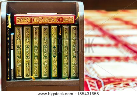 Islamic and Koran books in a prayer room in a mosque in Argentina