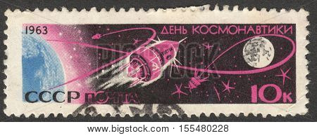MOSCOW RUSSIA - CIRCA OCTOBER 2016: a post stamp printed in the USSR shows