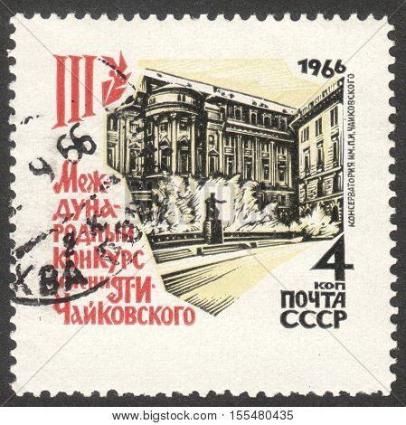MOSCOW RUSSIA - CIRCA OCTOBER 2016: a post stamp printed in the USSR shows Moscow Tchaikovsky Conservatoire of Music the series