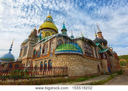 Temple of All Religions (Universal Temple) is an architectural complex in Kazan. It consists of several types of religious architecture