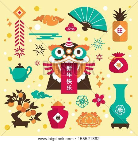 Set of Chinese new year icons/ design elements. Chinese wording translation: Happy New Year.