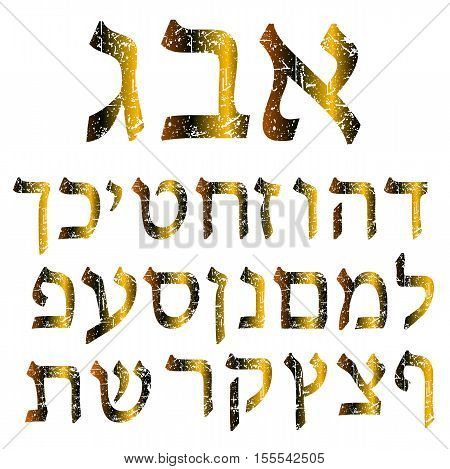 Golden shabby Hebrew font. Shabby gold alphabet Hebrew. letters.