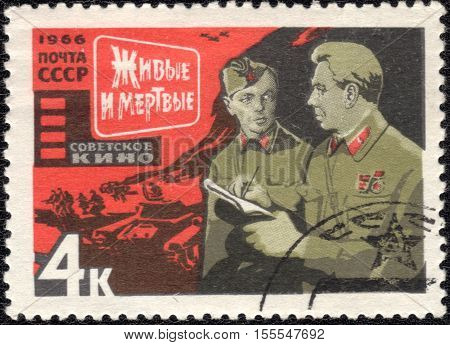 USSR - CIRCA 1966: The postal stamp printed in USSR shows