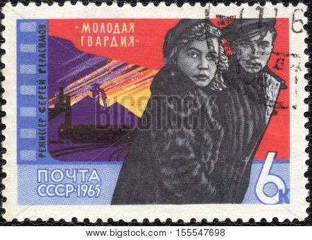 USSR - CIRCA 1965: A stamp printed in USSR from the