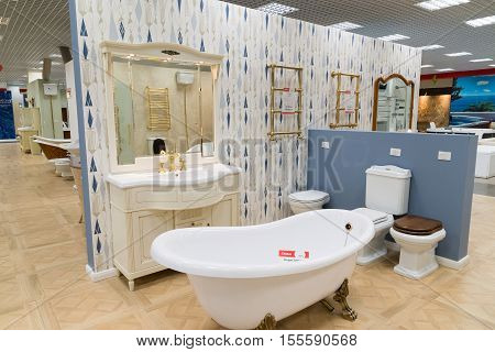 Khimki, Russia - September 03.2016. selling baths and other sanitary ware in the largest furniture store Grand