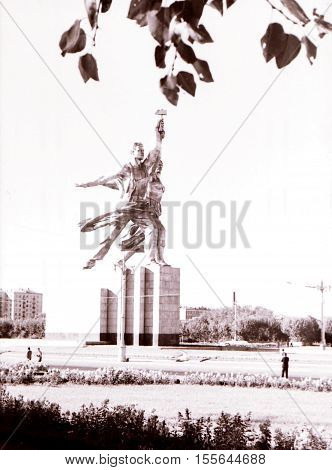 Moscow Russia - July 1962: Worker And Kolkhoz Woman Statue.
