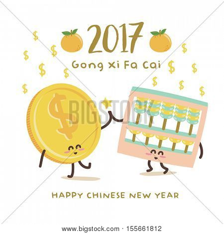 Chinese New Year design. Cute Chinese Gold Coin and Abacus Chinese calculator.