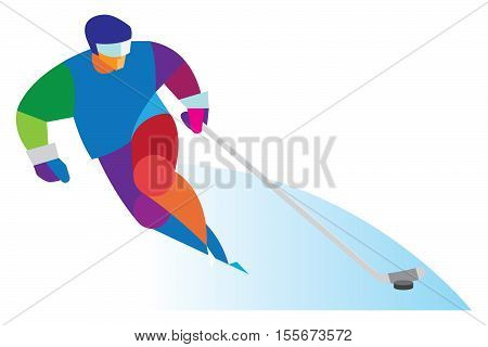 young athlete is hockey striker running on the attack