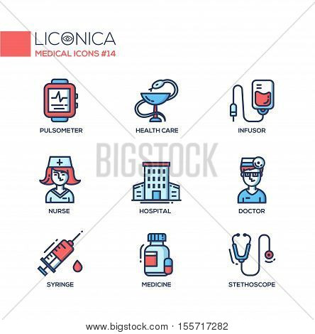 Medical Set - modern vector thin line flat design icons and pictograms. Pulsometer, health care, infusor, nurse, hospital, doctor, syringe, medicine, stethoscope