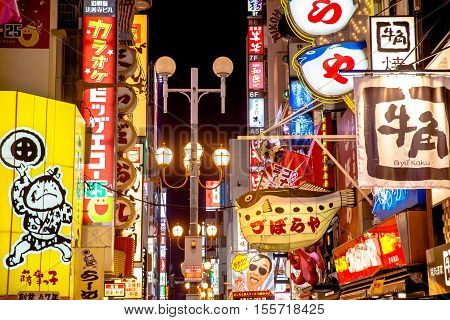 OSAKAJAPAN- NOVEMBER 28:Night view of the famous neon advertisements Dotonbori on November 28 2012 in Osaka Japan.Is famous for its historic theatresand restaurants and its many neon and mechanised signs