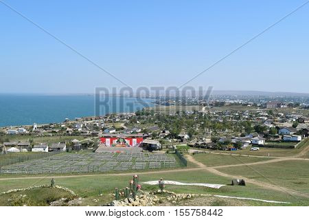 The Landscape At The Cossack Village - A Museum Ataman. The Village And The Sea View From The Height
