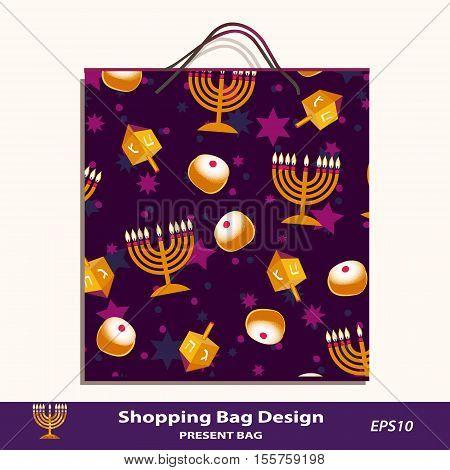 Hanukkah Present Bag design. Vector gift package template for sales retail souvenirs. Hanukkah seamless pattern is complete masked. Jewish Light Festival symbols - menorah candles dreidel & donuts