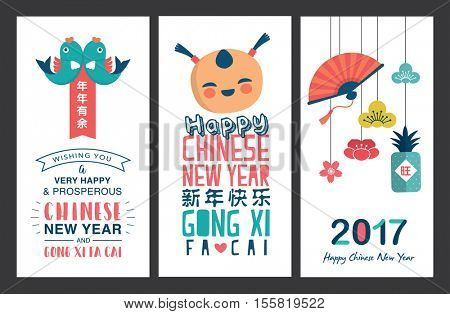 Set of Chinese new year card. Chinese wording translation -  Left: Have a abundant year after year. Gong Xi  Fa Cai means wishing you to be prosperous. Middle: Happy new year. Right: prosperous.