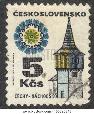 MOSCOW RUSSIA - CIRCA OCTOBER 2016: a stamp printed in CZECHOSLOVAKIA shows the Watch Tower Nachod the series