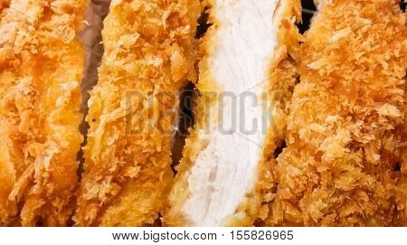 Soft Focus Of Crispy Fried Pork, Tonkatsu , Japanese Food