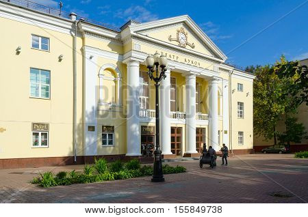 GOMEL BELARUS - SEPTEMBER 24 2016: Unidentified people are near Gomel State Puppet Theatre on Pushkin Street Gomel Belarus