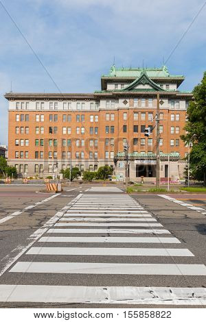 Aichi Prefectural Government Office Japan.