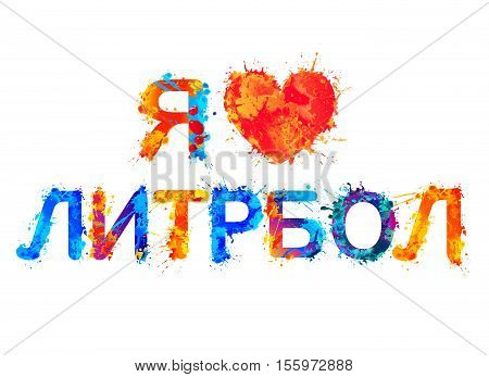 I love litrball. Splash paint inscription in Russian language. Litrball means drinking contest
