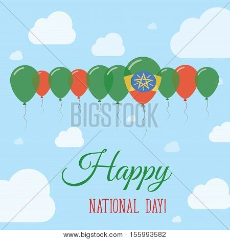 Ethiopia National Day Flat Patriotic Poster. Row Of Balloons In Colors Of The Ethiopian Flag. Happy