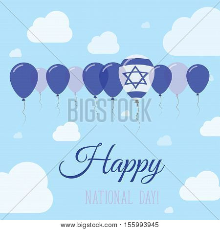 Israel National Day Flat Patriotic Poster. Row Of Balloons In Colors Of The Israeli Flag. Happy Nati