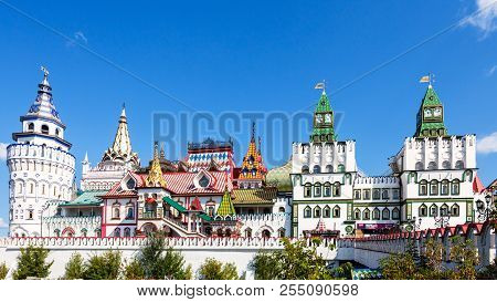 Moscow, Russia - August 17, 2018: Panoramic View Of Izmaylovskiy Kremlin In Izmailovo In Moscow City