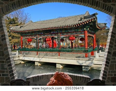 A Garden Which Mimic The Traditional Southern Garden In Beijing China