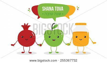 Shana Tova Vector Greeting Card With Cute Cartoon Characters Jar Of Honey, Pomegranate And Apple For