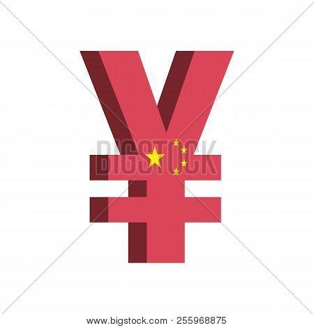 China Yuan Renminbi Vector Photo Free Trial Bigstock