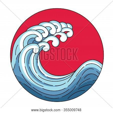 Japanese Wave In Red Sun Logo. Vector Japan Wave In Red Circle Of The Sun. Japane Oriental Style Vec