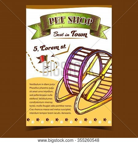 Pet Shop Running Wheel On Advertise Poster Vector. Playful Wheel For Domestic Hamster Rodent Animal