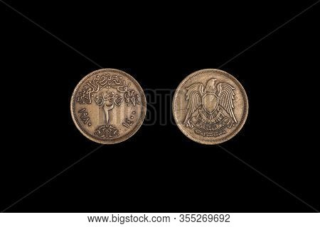 Egypt Coin 2 Piastres 1980 With Inscription Meaning Arab Republic Of Egypt, Federation Of Arab Repub