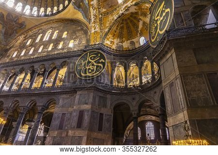Istanbul, Turkey - November 10, 2019: Interior Of Hagia Sophia In Istanbul, Turkey. For Almost 500 Y