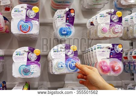 Minsk, Belarus - January 29, 2020: Philips Avent Brand Baby Calming Soother Display On Store Shelf.