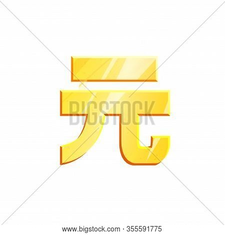 Cny Golden Yuan Renminbi Symbol On White Background. Finance Investment Concept. Exchange Chinese Cu